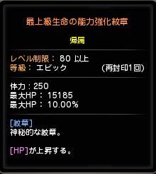 DN 2014-10-05 01-30-32 Sun