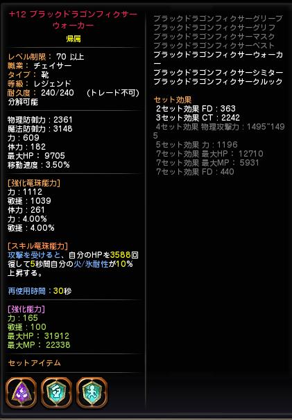 DN 2014-10-06 00-00-13 Mon