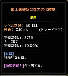 DN 2014-10-05 23-59-50 Sun