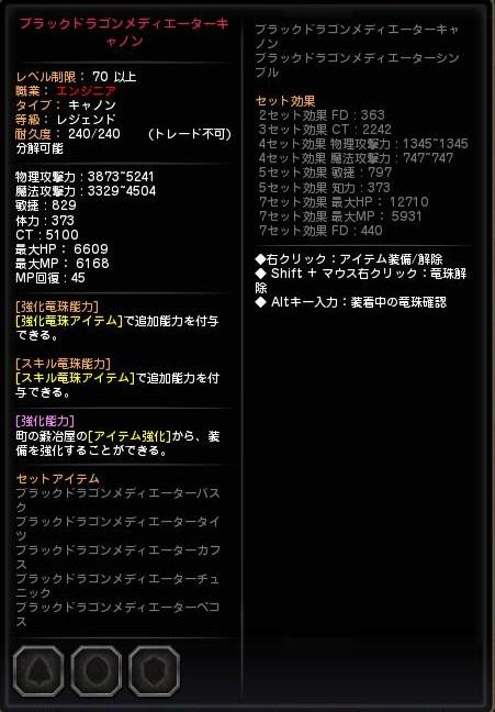DN 2014-10-12 00-03-41 Sun