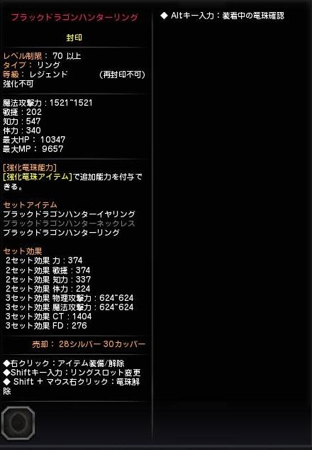 DN 2014-10-19 03-40-50 Sun