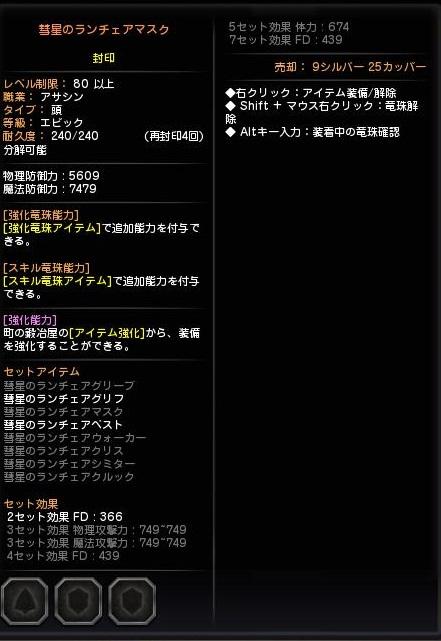 DN 2014-10-19 23-48-41 Sun