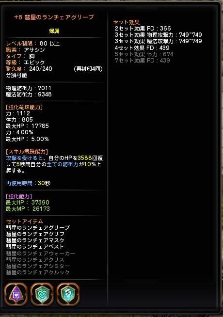 DN 2014-10-21 22-44-49 Tue