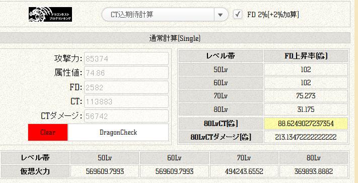 efaea1448e3878a846edac7d0189c54d.png