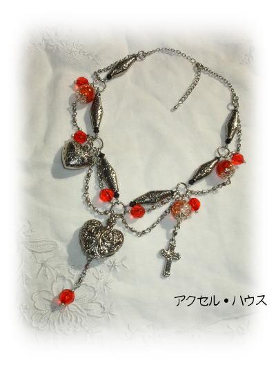 2012/6/10お嫁入り♪