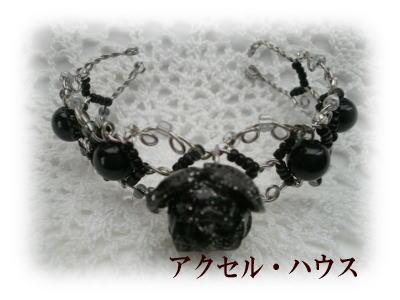 12/11/4仙台コミケ204にてお嫁入り♪②
