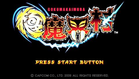 Gokumakaimura 01