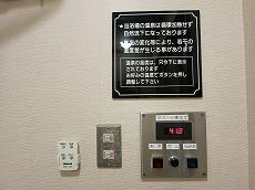 IMG_6847-yosiike.jpg