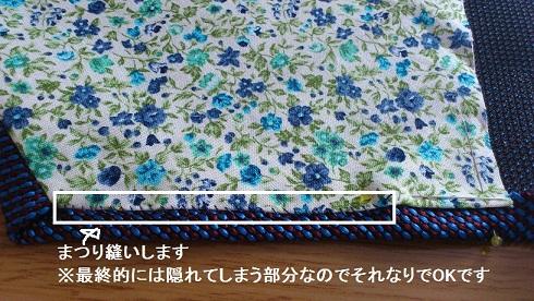 手芸_20120606_004