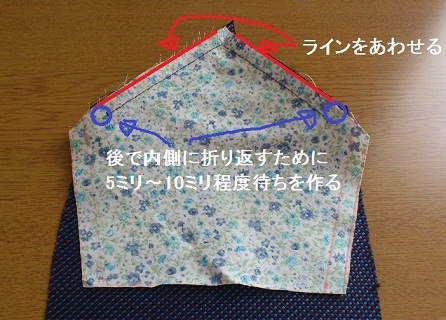 手芸_20120606_001