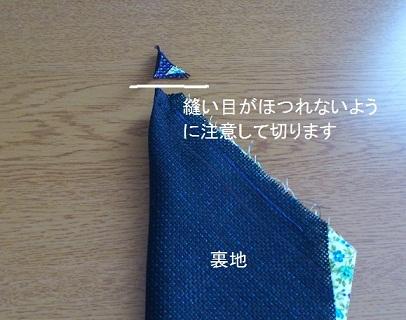 手芸_20120606_002