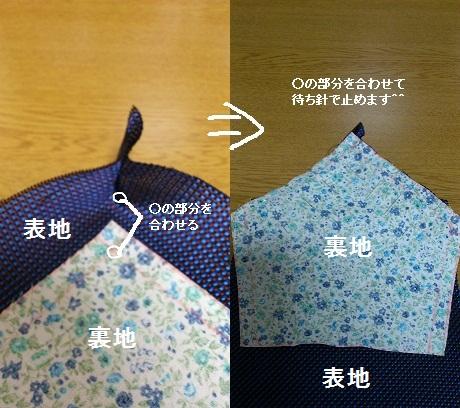 手芸_20120531_003