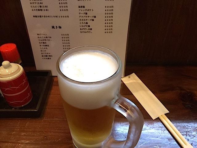 0919呑んき2