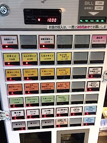 1005ヤマシロ1