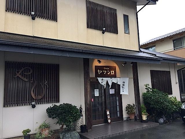 1005ヤマシロ