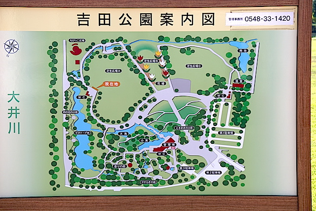 1019吉田公園3