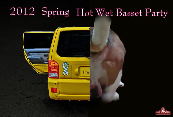 2012春バセパ