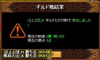 12_05_13_Gv