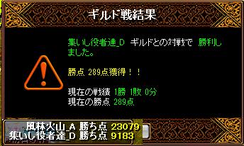 12.03.27.集いし役者達_D