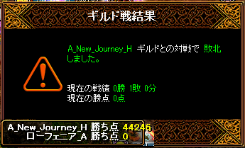 12.04.18.A_New_Journey