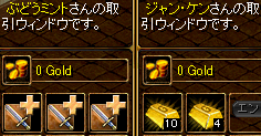 金増幅3つ
