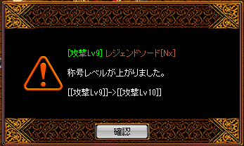 れじぇんどだめ9-10
