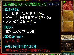 HP薬ひーろー2