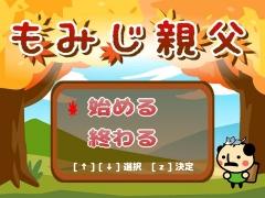 moyaji_ss01_per75.jpg