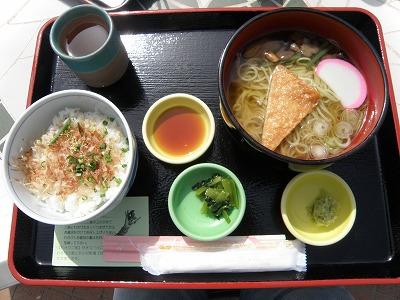 japan-nagano