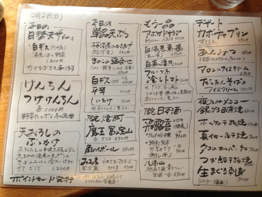 fc2blog_201212030917230c2[1]