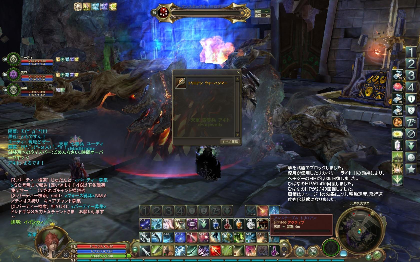 Aion0109_convert_20100825025121.jpg