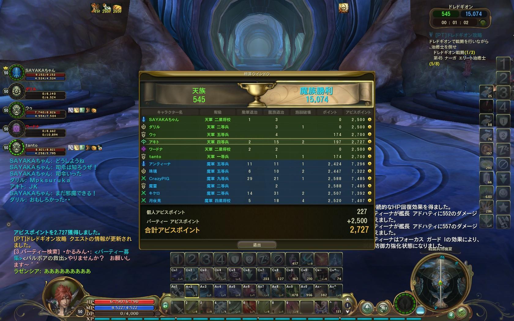 Aion0128_convert_20100831031444.jpg