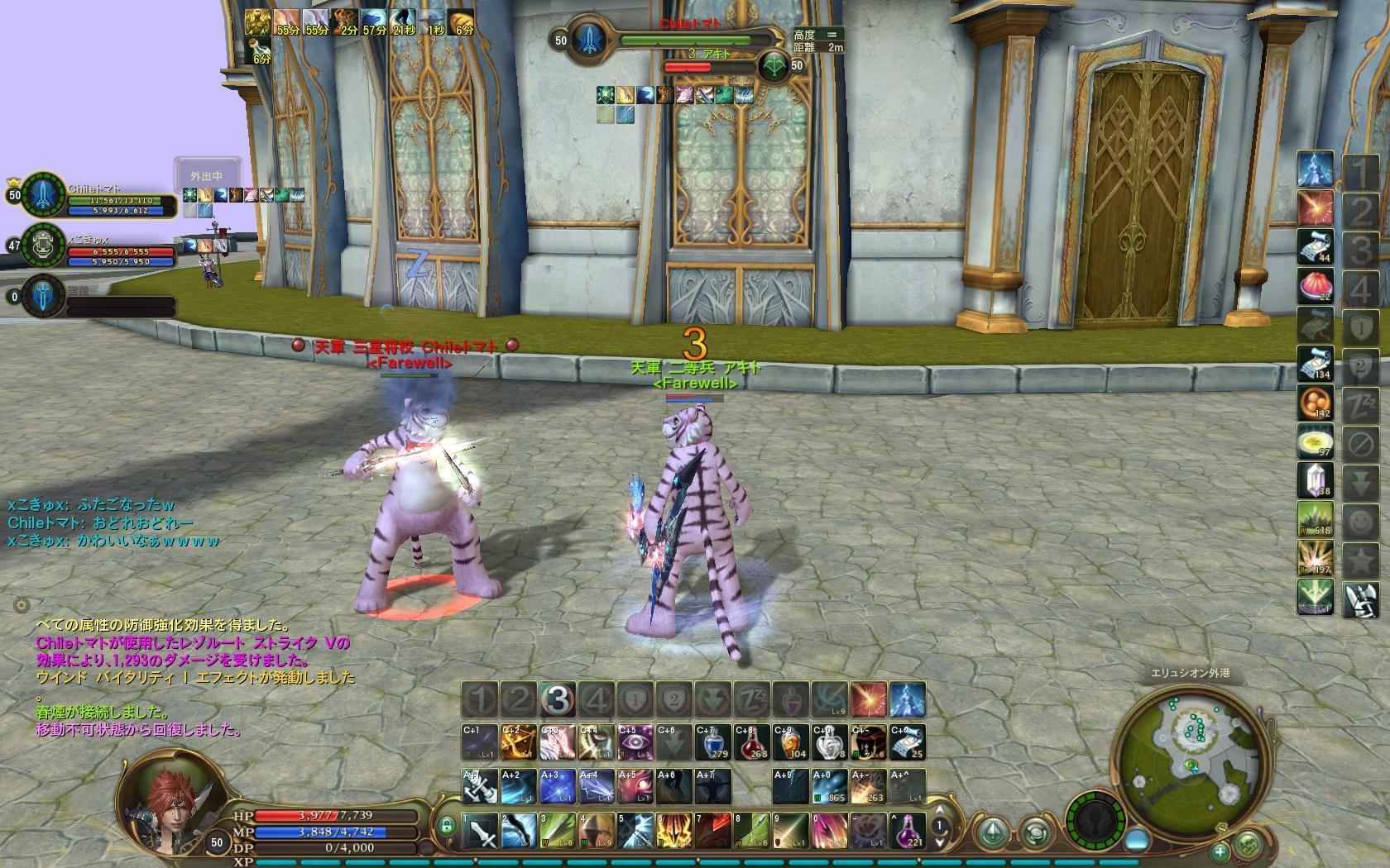 Aion0206_convert_20100916020112.jpg