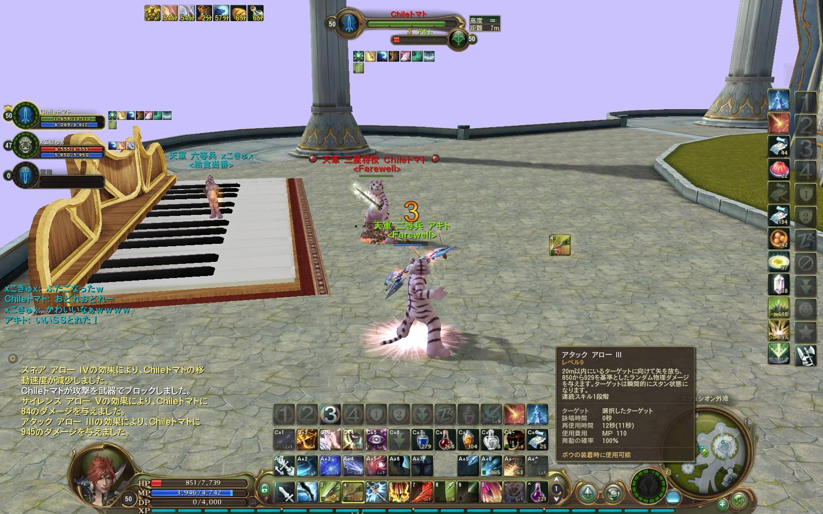 Aion0207_convert_20100916020201.jpg
