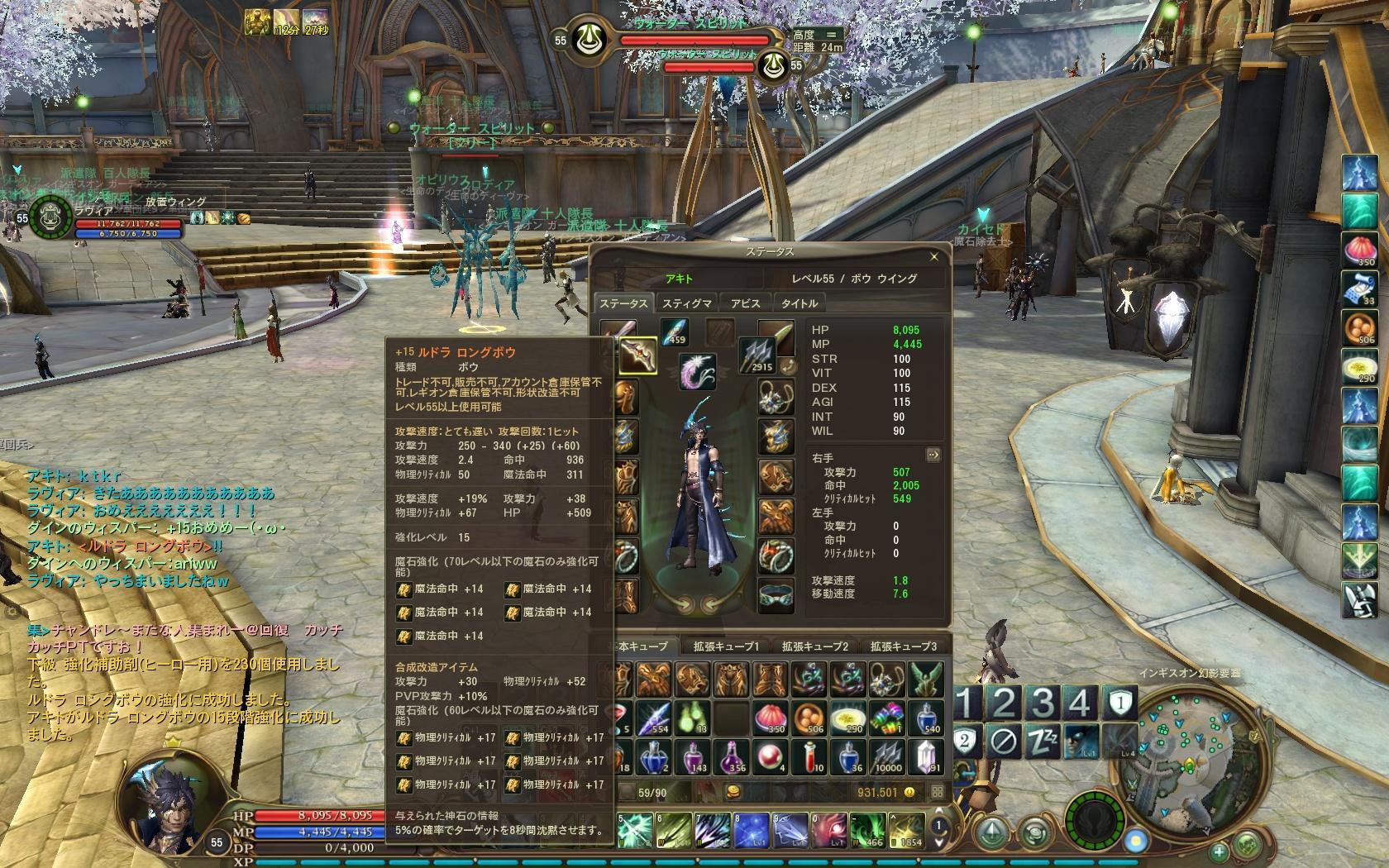 Aion0268_convert_20110212034527.jpg