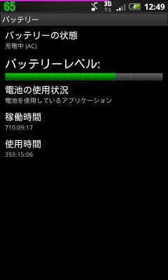 20120420-124945.jpg