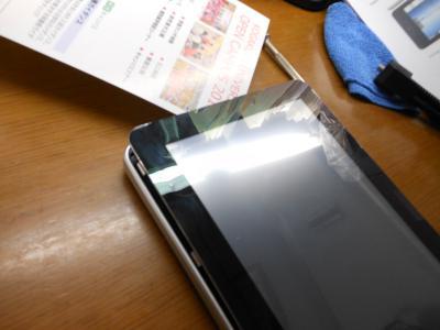 DSCN0706.jpg