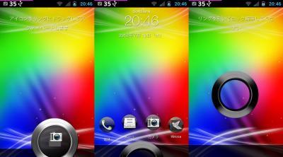 device-2012-07-19-204615_.jpg