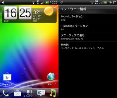 device-2012-07-28-162629_.jpg