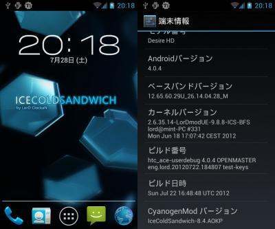 device-2012-07-28-201811_.jpg