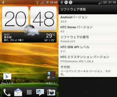 device-2012-07-28-204837_.jpg