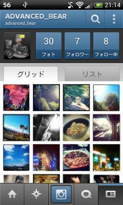 device-2012-08-09-211500.jpg