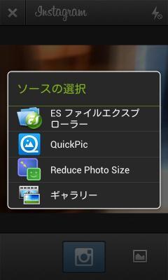 device-2012-08-09-212619.jpg
