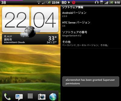 device-2012-08-27-220503.jpg