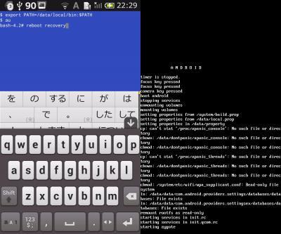 device-2012-09-17-222654.jpg