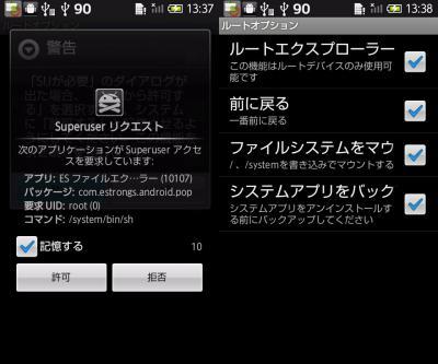 device-2012-09-17-223537.jpg