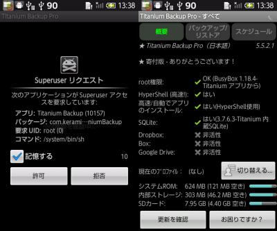 device-2012-09-17-223624.jpg