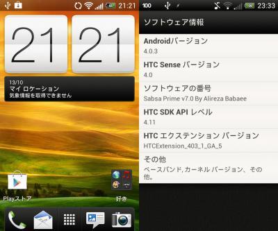 device-2012-10-13-212201.jpg