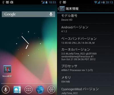 device-2012-10-23-185400.jpg