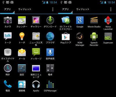 device-2012-10-23-185442.jpg